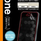 Ray Out - Reducing Bubble Anti-glare Screen Protecting Sticker for iPhone 5