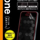 Ray Out - Reducing Bubble Anti-fingerprints Screen Protecting Sticker/iPhone 5