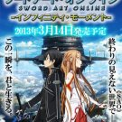 Sony PSP Sword Art Online Infinity moment RPG game Import Japan