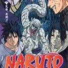 Naruto volume 61 (In Japanese)