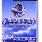 Nintendo - Wave Race Blue Storm