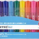 Teranishi Chemical Aquatech 10 color  2.4 x 2.4 x 14.8cm MAQ50C-10