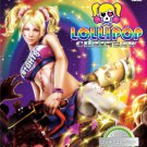 Kadokawa Pictures - Lollipop Chainsaw Premium Edition (Platinum Collection)
