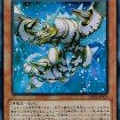 Yu-Gi-Oh card - ice Reijin Moulin Grace] [super] ABYR-JP035-SR ?Abyss Rising?