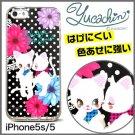 Natural Design - Yukachin iPhone 5 Case (Chu-Chu)