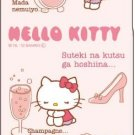Foxchip - Sanrio Hello Kitty Hard iPhone 5 Case (What Kitty Wants)