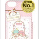 Sanrio Characters Plastic iPhone 5 Case (Little Twin Stars)