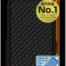 Ray Out - Book Cover Style Mesh Leather iPhone 5 Case (Black)