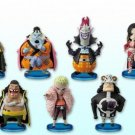 Banpresto - ONE PIECE Sectional World Collectable Figure 4 all eight set