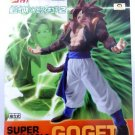 Dragon Ball GT GOGETA Super Saiyan 4 DX Soft vinyl Figure 2 DX Dragonball