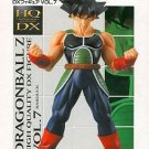 Dragon Ball Z prefabricated high quality dx figure Rubber duck separately (japan import)