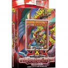 Konami - Yu-Gi-Oh ZEXAL OCG Structure Deck [Assault of the Flaming King]