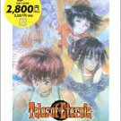 Tales of Eternia (PSP the Best) [Japan Import]