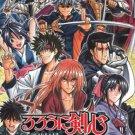 Game: PSP Rurouni Kenshin Meiji Kenkaku Romantan Saisen [Japan Import]