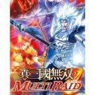 Shin Sangoku Musou: Multi Raid (PSP the Best) [Japan Import]