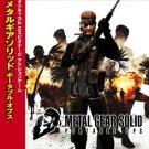 Konami - Sony PSP - Metal Gear Solid Portable Ops