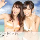 AKB1/48 Idol to Guam to Koishitara [First Print Limited Edition] Sony PSP