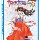 Sakura Taisen 1&2[Japan Import]