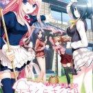 Sakura Sakura  Haru Urara Limited Edition PSP