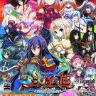 SystemSoft - Sony PSP - Sangoku Hime Sangoku Ransei - Haruten no Saihai