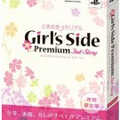 Tokimeki Memorial Girl's Side Premium: 3rd Story [Japan Import]