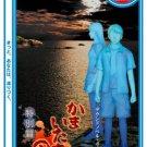 Kamaitachi no Yoru 2 Sega the Best PSP