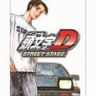 Game: PSP Sega Initial D Street Set