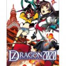7th Dragon 2020 (PSP the Best) [Japan Import]