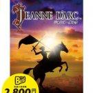 Jeanne D'Arc (PSP the Best) [Japan Import]