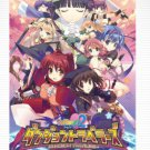Game: PSP To Heart 2 Dungeon Travelers (AquaPrice 2800) [Japan Import]