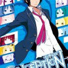Conception: Ore no Kodomo o Unde Kure!! [Japan Import]