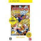 Dragon Ball Tag VS [PSP the Best] [Japan Import]
