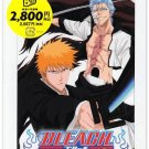 Bleach: Heat The Soul 5- PSP Game NEW [Japanese Import]