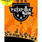 Patapon (PSP the Best) [Japan Import]