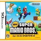 New Super Mario Bros. [Japan Import]