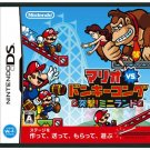 Nintendo DS - Mario vs Donkey Kong Mini-Land Mayhem [DSi Enhanced]