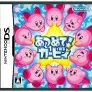 Nintendo DS - Atsumete Kirby