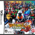 Namco Bandai Games - Nitendo DS - All Kamen Rider Rider Generation 2