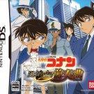 Game: DS Detective Conan Kakokara no Zensou Kyoku [Japan Import]