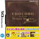 Square Enix - Nitendo DS - Chocobo to Mahou no Ehon