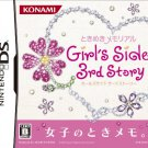 Konami - Nitendo DS - Tokimeki Memorial Girls Side 3rd Story