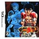 Hajime no Ippo The Fighting! DS [Japan Import]