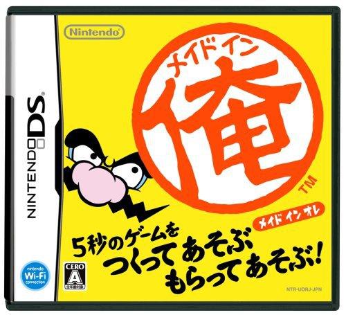 Nintendo DS - Made in Ore / WarioWare Myself