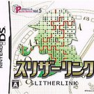 Puzzle: Nintendo DS Series Vol. 5: Slitherlink [Japan Import]