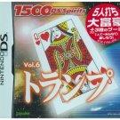 Tasuke - 1500 DS Spirits Vol 6 Trump - Nintendo DS