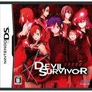 Megami Ibunroku Devil Survivor Nintendo DS Game NTSC-J