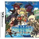 Sekaiju no Meikyuu III Seikai no Raihousha Nintendo DS Game