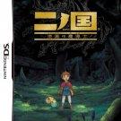 Game: Nintendo DS Ninokuni Shikkoku no Madoushi [Japan Import]