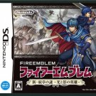 Fire Emblem: Shin Monshou no Nazo Hikari to Kage no Eiyuu [DSi Enhanced] [Japan Import]