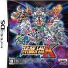 Super Robot Taisen K - Nintendo DS Video Game (Japan Import)